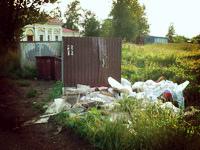 Вывоз мусора в ЮАО